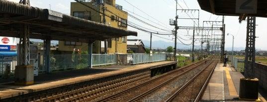 石見駅 (Iwami Sta.) is one of 近鉄橿原線.
