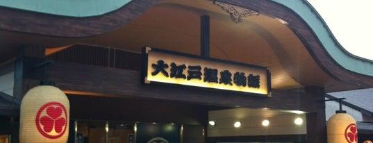 Oedo Onsen Monogatari is one of Tokyo Onsen.