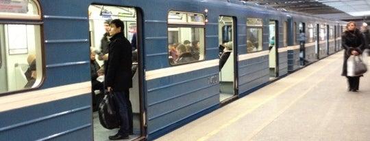 Метро «Купчино» (metro Kupchino) is one of Метро Санкт-Петербурга.