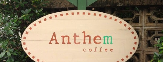 Anthem is one of Favorite Food.