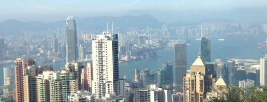 Victoria Peak is one of Dream Destinations.