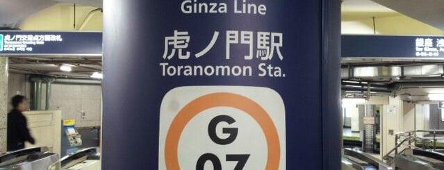虎ノ門駅 (Toranomon Sta.)(G07) is one of 東京メトロ 銀座線 全駅.