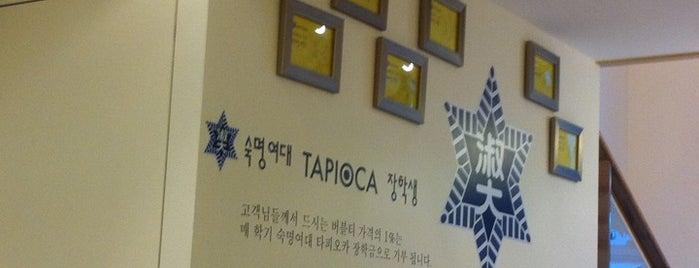 Tapioca is one of 꼭 가보아야할 곳!!.