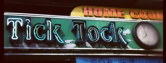 Tick Tock Diner is one of NYC 24h restaurants.
