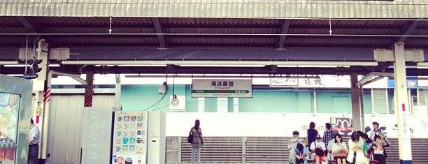 海浜幕張駅 (Kaihimmakuhari Sta.) is one of 2009.03 Kanagawa Tiba Tokyo.