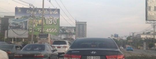 ศูนย์นิสสัน ศรีนครินทร์ is one of All-time favorites in Thailand.