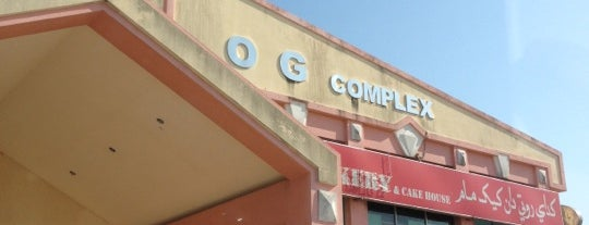 OG Complex is one of Guide to Tutong's best spots.