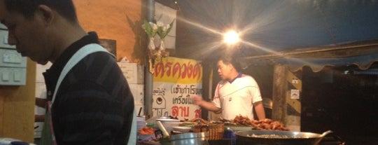 ไก่ทอดเที่ยงคืน (Midnight Fried Chicken) is one of Chaing Mai (เชียงใหม่).