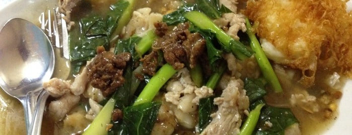 ชิ้งกี่ (Ching Kee) is one of Have to try!.