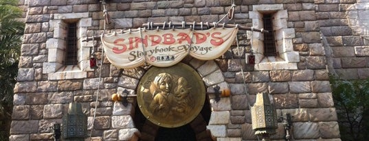 Sindbad's Storybook Voyage is one of 行った所&行きたい所&行く所.