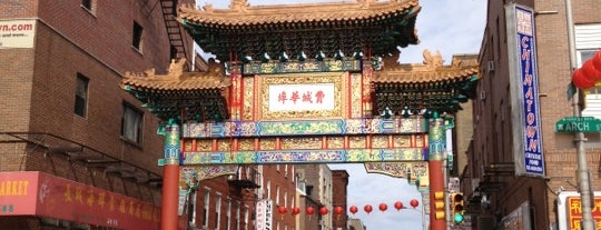 Philadelphia China Town Arch is one of Phila.