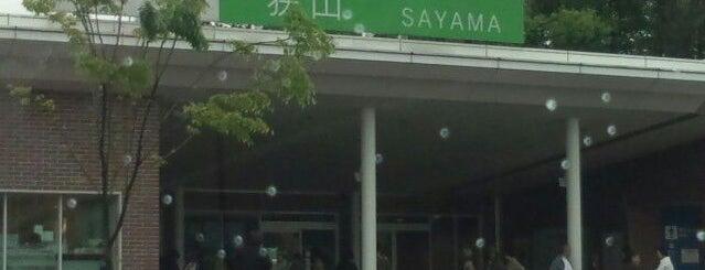 首都圏中央連絡自動車道