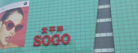 Pacific SOGO Department Store is one of Taiwan.
