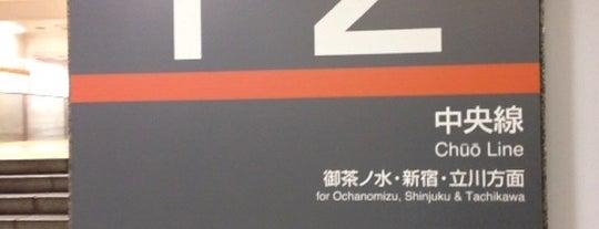 JR 東京駅 1-2番線ホーム is one of 2009.03 Kanagawa Tiba Tokyo.