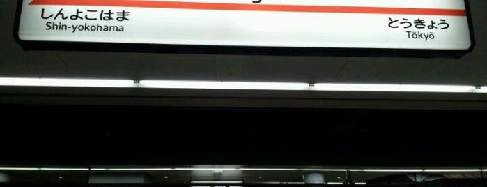 Shinkansen Shinagawa Station is one of JR線の駅.