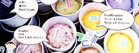 Door Bell Ice Cream is one of ╭☆╯Coffee & Bakery ❀●•♪.。.