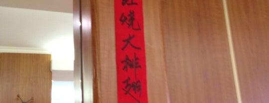 Likafo 利口福 is one of Mon Carnet de bord.