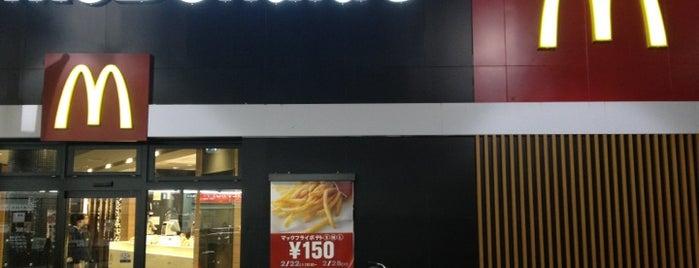 マクドナルド 大井町東口店 is one of 飲食店.