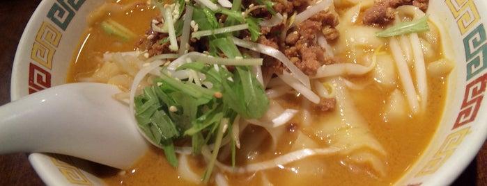 刀削麺 龍 is one of らめーん(Ramen).