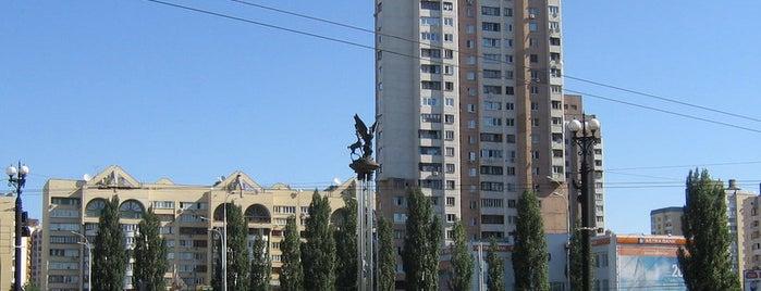 Площа Сантьяго-де-Чилі is one of Площади города Киева.