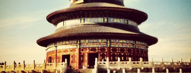 Temple of Heaven is one of Loisirs.