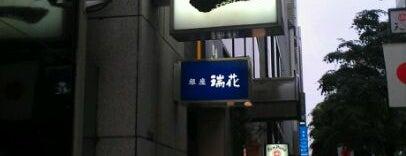 Tenichi is one of Tokyo Fine Restaurants.
