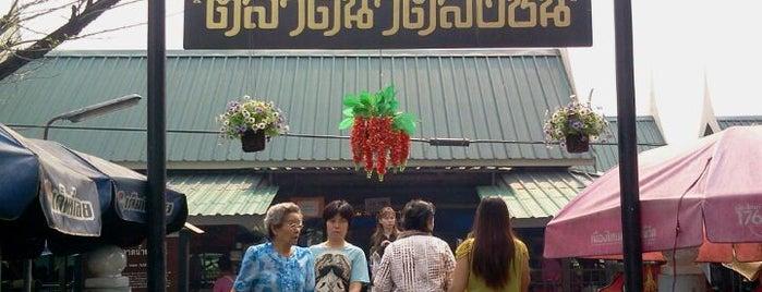 ตลาดน้ำตลิ่งชัน (Taling Chan Floating Market) is one of M-TH-18.