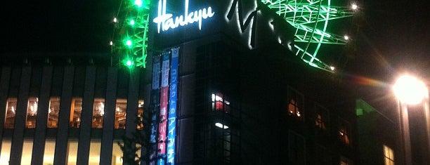 モザイクモール港北 is one of 横浜・川崎のモール、百貨店.