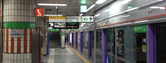 을지로3가역 is one of Subway Stations in Seoul(line1~4 & DX).