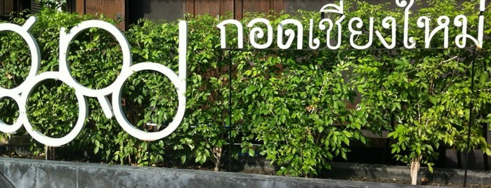 Gord Chiangmai (กอดเชียงใหม่) is one of Chaing Mai (เชียงใหม่).