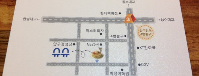 Chou Chou is one of Cafe & Bakery.