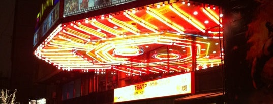 Киномир is one of Московские кинотеатры | Moscow Cinema.