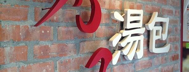 Favorite Restaurants in Taiwan