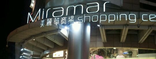 Miramar Shopping Centre is one of Guide to Tsim Sha Tsui's best spots.