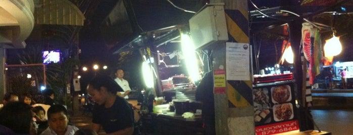 Shinzen is one of ของกินริมถนน อ.เมือง โคราช - Korat Hawker Food.
