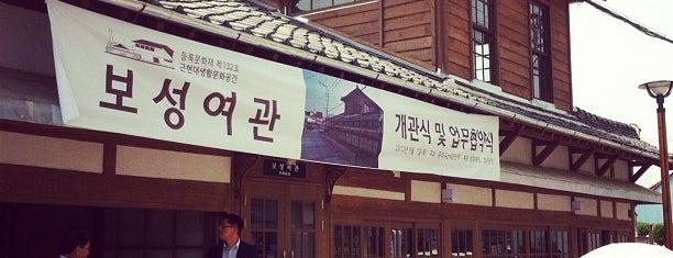 보성여관 is one of Korean Early Modern Architectural Heritage.