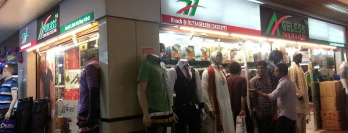 AGELESS (এইজলেস) is one of Top Bangladeshi Mens' Brand Shop.