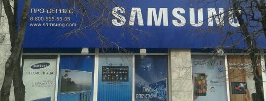 Samsung Сервисный Центр is one of All-time favorites in Russia.