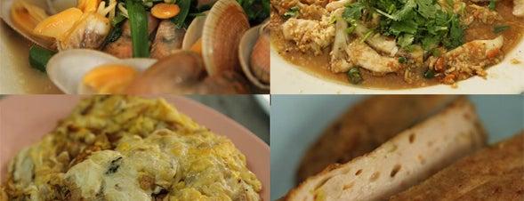 Restoran Yew Ming is one of Axian Food Adventures 阿贤贪吃路线.