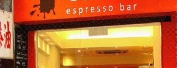 HK Best Coffee