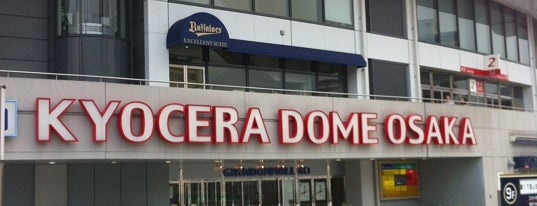 Kyocera Dome Osaka is one of 読売巨人軍.