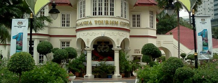 Malaysia Tourism Centre (MaTiC) is one of Cool KL.