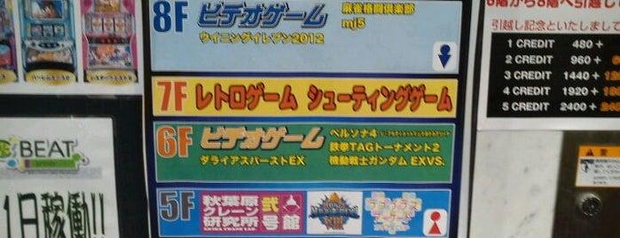トライアミューズメントタワー新館 is one of beatmania IIDX 設置店舗.
