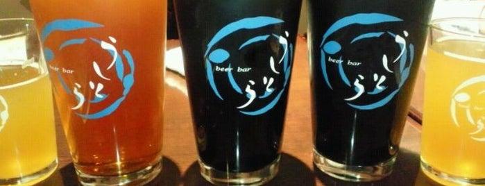 beer bar うしとら 壱号店(Ushitora) is one of Craft beer around the world.