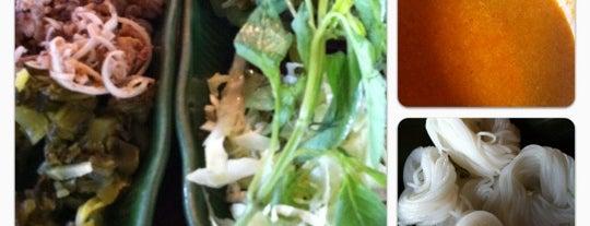 ขนมจีนต้นก้ามปู is one of Phitsanulok (พิษณุโลก).