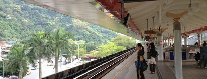 捷運劍潭站 MRT Jiantan Station is one of My Taiwan.
