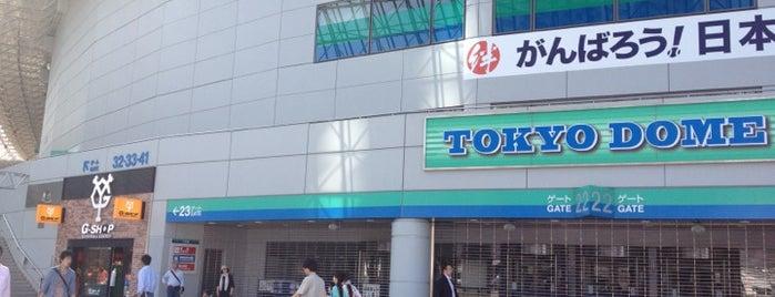 東京ドーム 22ゲート is one of 読売巨人軍.