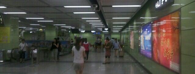 地铁晓港站 - Xiaogang Metro Station is one of 廣州 Guangzhou - Metro Stations.