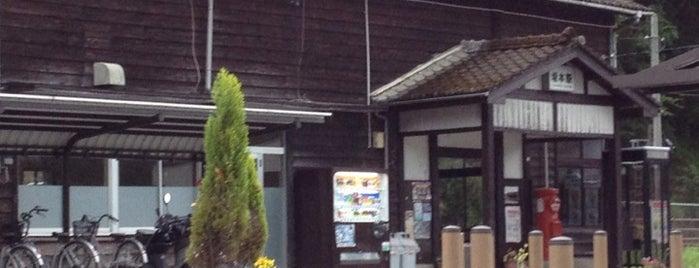 坂本駅 is one of JR肥薩線.