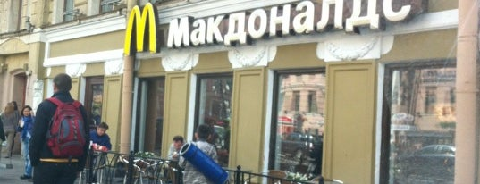 Санкт-Петербург, Fast Food Restaurants